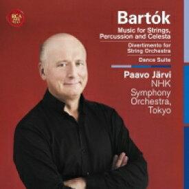 Bartok バルトーク / 『弦楽器、打楽器とチェレスタのための音楽』、ディヴェルティメント、舞踏組曲 パーヴォ・ヤルヴィ&NHK交響楽団 輸入盤 【CD】