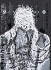 【送料無料】 ドロヘドロ画集 MUD AND SLUDGE 原画集・イラストブック / 林田球 ハヤシダキュウ 【本】