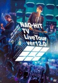 【送料無料】 藤木直人 フジキナオヒト / NAO-HIT TV Live Tour ver12.0〜20th-Grown Boy- みんなで叫ぼう!LOVE!!Tour〜 【DVD】
