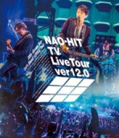 【送料無料】 藤木直人 フジキナオヒト / NAO-HIT TV Live Tour ver12.0〜20th-Grown Boy- みんなで叫ぼう!LOVE!!Tour〜 (Blu-ray) 【BLU-RAY DISC】