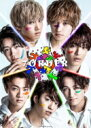 【送料無料】 舞台「7ORDER」DVD 【DVD】