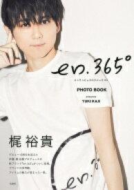 【送料無料】 en.365°PHOTO BOOK / 梶裕貴 【本】