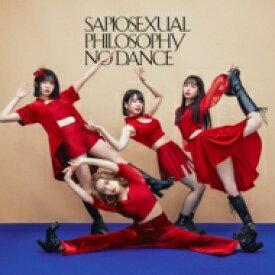 フィロソフィーのダンス / SAPIOSEXUAL (アナログレコード) 【LP】