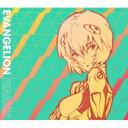 【送料無料】 エヴァンゲリオン / EVANGELION FINALLY ムビチケカード付き数量限定・期間限定盤 【CD】