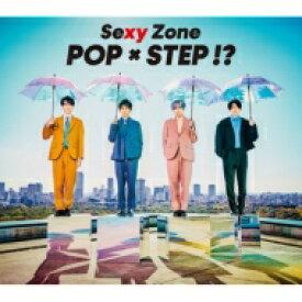 【送料無料】 Sexy Zone / POP × STEP!? 【初回限定盤A】 【CD】