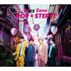 【送料無料】 Sexy Zone / POP × STEP!? 【初回限定盤B】 【CD】