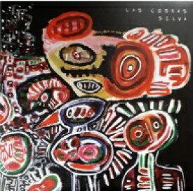 Las Cobras / Selva 【LP】