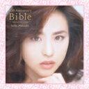 【送料無料】 松田聖子 マツダセイコ / Seiko Matsuda 40th Anniversary Bible -blooming pink- 【完全生産限...