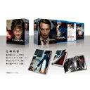 【送料無料】 HANNIBAL / ハンニバル Blu-ray-BOX フルコース Edition 【BLU-RAY DISC】