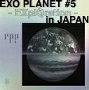 【送料無料】 EXO / EXO PLANET #5 -EXplOration- in JAPAN 【初回限定盤】 【DVD】