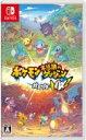【送料無料】 Game Soft (Nintendo Switch) / ポケモン不思議のダンジョン 救助隊DX 【GAME】