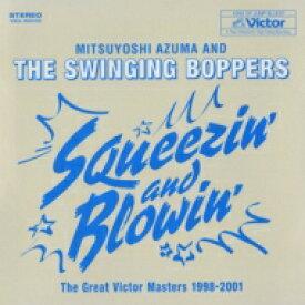 【送料無料】 吾妻光良 & Swinging Boppers / Sqeezin' & Blowin' 〜The Great Victor Masters 1998-2001〜 (2枚組アナログレコード) 【LP】