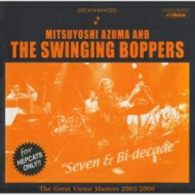 【送料無料】 吾妻光良 & Swinging Boppers / Seven & Bi-decade 〜The Great Victor Masters 2003-2006〜 (2枚組アナログレコード) 【LP】