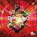 零[Hz] / DISTURBO 【Atype】 【CD Maxi】