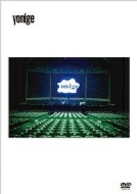 yonige / LIVE DVD『日本武道館 「一本」』 【DVD】