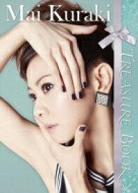 【送料無料】 Mai Kuraki Treasure Book〜倉木麻衣トレジャーブック〜 / 倉木麻衣 クラキマイ 【本】