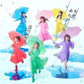 AKB48 / 失恋、ありがとう 【Type B】 【CD Maxi】