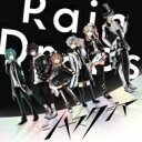 【送料無料】 Rain Drops / シナスタジア 【初回限定盤B】(2CD) 【CD】