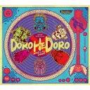 【送料無料】 (K)NoW_NAME / 混沌(カオス)の中で踊れ <TVアニメ『ドロヘドロ』エンディングテーマアルバム> 【CD】