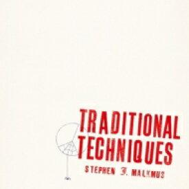 Stephen Malkmus スティーブンマルクマス / Traditional Techniques 輸入盤 【CD】