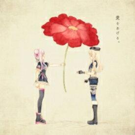 【送料無料】 ヒメヒナ / 藍の華 【CD】