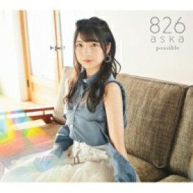 【送料無料】 826aska / possible 【Type-1】(CD+Blu-ray+DVD) 【CD】
