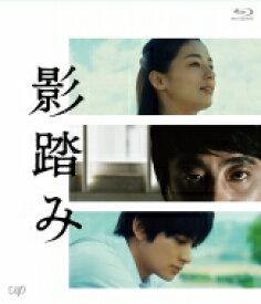 『影踏み』[Blu-ray] 【BLU-RAY DISC】