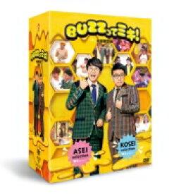 【送料無料】 BUZZってミキ!初回限定版(2DVD+Tシャツ) 【DVD】