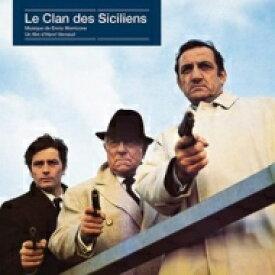シシリアン / シシリアン Le Clan Des Siciliens オリジナルサウンドトラック (アナログレコード) 【LP】