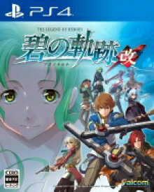 Game Soft (PlayStation 4) / 英雄伝説 碧の軌跡:改 【GAME】