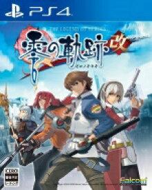 Game Soft (PlayStation 4) / 英雄伝説 零の軌跡:改 【GAME】