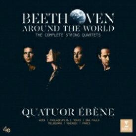 【送料無料】 Beethoven ベートーヴェン / 弦楽四重奏曲全集 エベーヌ四重奏団(7CD) 輸入盤 【CD】