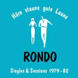 【送料無料】 Hore-staune-gute Laune: Rondo Singles+sessions 1979-82: ロンド シングルズ & セッションズ 1979-82 【CD】