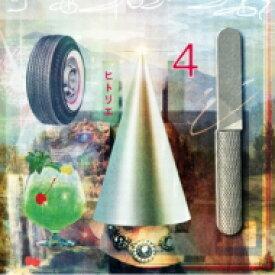 【送料無料】 ヒトリエ / 4 【初回生産限定盤】(+Blu-ray) 【CD】