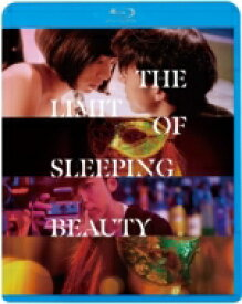 THE LIMIT OF SLEEPING BEAUTY リミット・オブ・スリーピング ビューティ<廉価盤>【BD】 【BLU-RAY DISC】