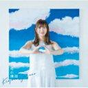 【送料無料】 安野希世乃 / 晴れ模様 【初回限定盤】(+Blu-ray) 【CD Maxi】