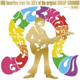 【送料無料】 100 Favorites From The 60's Of The Original Group Sounds!: GSが教えてくれた洋楽100 (4CD Box) 【CD】