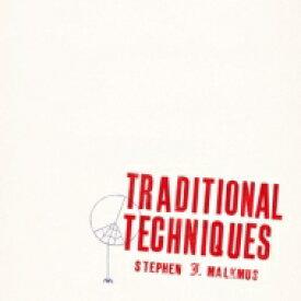 【送料無料】 Stephen Malkmus スティーブンマルクマス / Traditional Techniques 輸入盤 【CD】