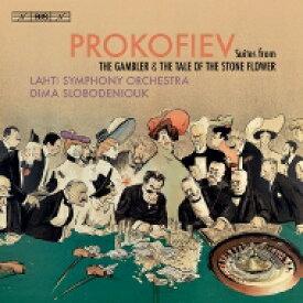 【送料無料】 Prokofiev プロコフィエフ / 『賭博者』による4つの描写と終結、『石の花』からの組曲、交響的スケッチ『秋』 ディーマ・スロボデニューク&ラハティ交響楽団 輸入盤 【SACD】
