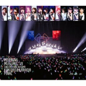 【送料無料】 モーニング娘。'19 / モーニング娘。'19 コンサートツアー秋 〜KOKORO & KARADA〜ファイナル (Blu-ray) 【BLU-RAY DISC】