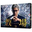 【送料無料】 フジテレビ開局60周年特別企画『教場』 Blu-ray 【BLU-RAY DISC】