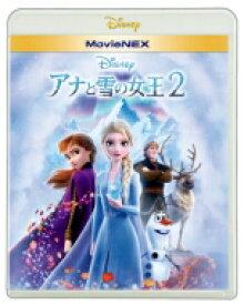 アナと雪の女王2 MovieNEX 【BLU-RAY DISC】