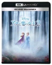 【送料無料】 アナと雪の女王2 4K UHD MovieNEX 【BLU-RAY DISC】