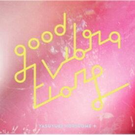 堀込泰行 / GOOD VIBRATIONS 2 【CD】