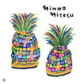 【送料無料】 Minna Miteru - A Compilation Of Japanese Indie Music(みんなみてる) (輸入 / 2枚組アナログレコード) 【LP】