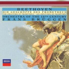 Beethoven ベートーヴェン / バレエ音楽『プロメテウスの創造物』 フランス・ブリュッヘン&18世紀オーケストラ 【Hi Quality CD】