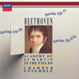 Beethoven ベートーヴェン / 弦楽五重奏曲、六重奏曲 アカデミー室内アンサンブル 【Hi Quality CD】