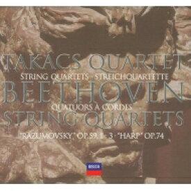 【送料無料】 Beethoven ベートーヴェン / 中期弦楽四重奏曲集 タカーチ四重奏団(2CD) 【Hi Quality CD】