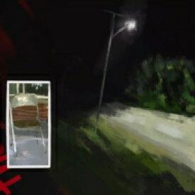 Car Seat Headrest / Making A Door Less Open 【CD】