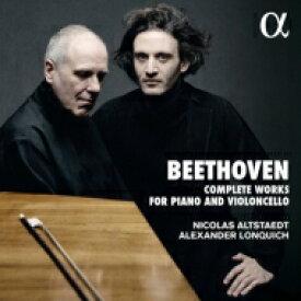 【送料無料】 Beethoven ベートーヴェン / チェロ・ソナタ全集、変奏曲集 ニコラ・アルトシュテット、アレクサンダー・ロンクィッヒ(2CD) 輸入盤 【CD】